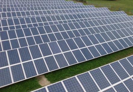 Nabór ofert na budowę, przebudowę jednostek wytwarzania energii elektrycznej i ciepła